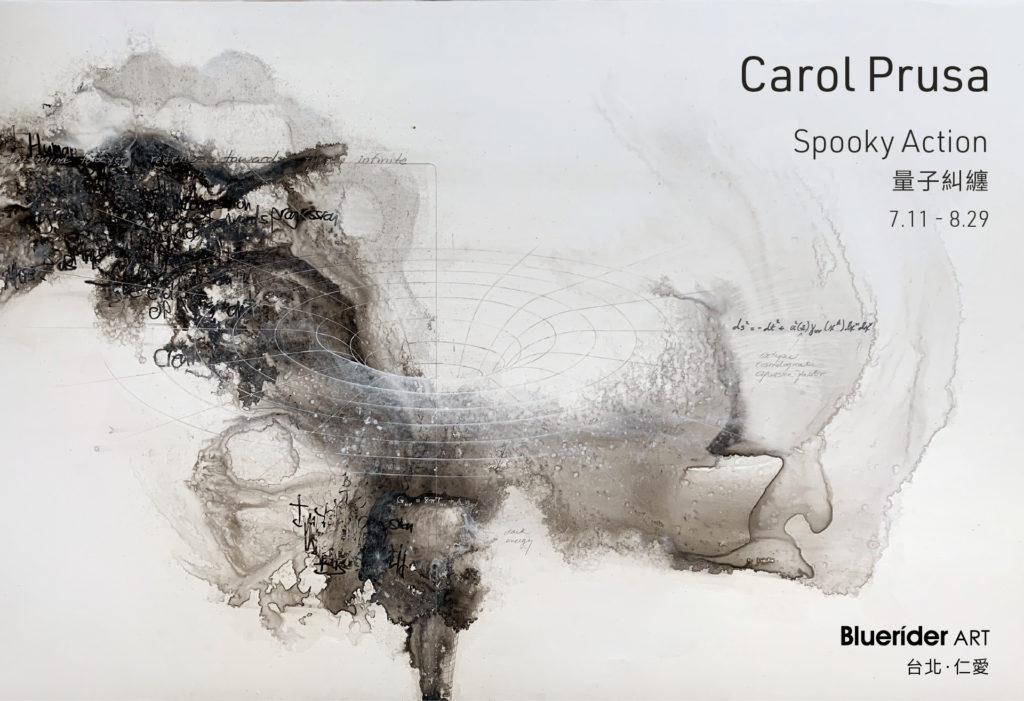 Opening:Carol Prusa 卡蘿·普魯莎個展 Spooky Action 量子糾纏 -台北·仁愛