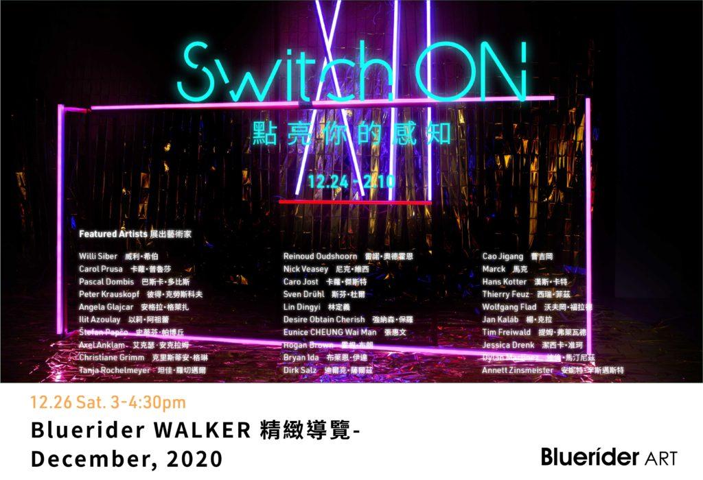 Bluerider WALKER | 年終精緻導覽 12.26