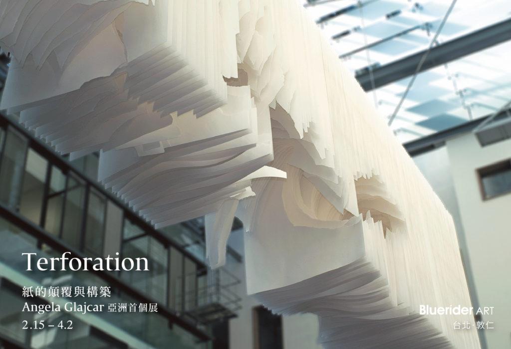 【台北·敦仁】  紙的顛覆與構築 Terforation – Angela Glajcar 亞洲首個展  2.15 – 4.2,2020
