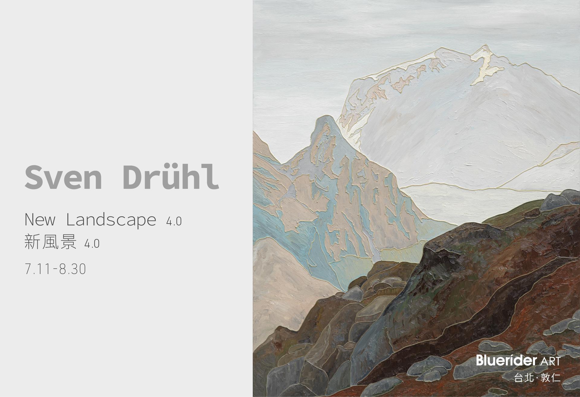 【台北·敦仁】- New landscape   4.0  新風景4.0  – Sven Drühl斯芬.杜爾首個展 亞洲首個展 7.11-8.30 , 2020