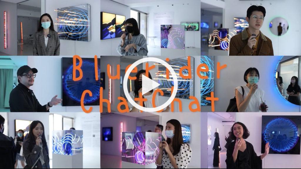 BlueriderDaily ChatChat Ep.10 Hans Kotter 展場突擊