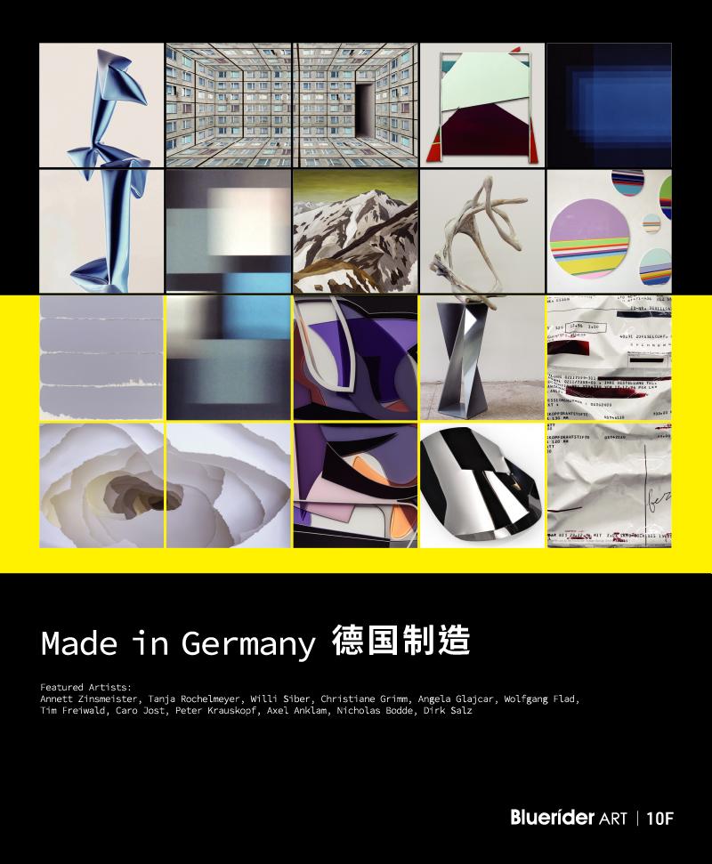 Bluerider ART 展出中 「德國製造 」Bluerider台北·仁愛館