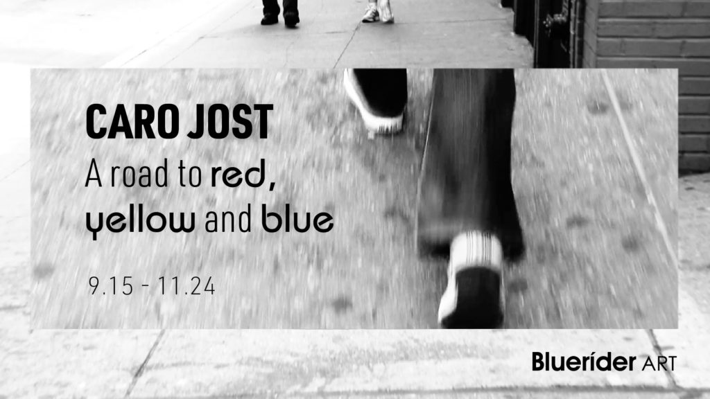 【台北・仁愛】A road to red, yellow and blue – Caro Jost 卡蘿・傑斯特 2018.9.15-11.24