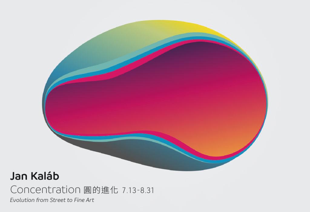 【台北・敦仁】Concentration 圓的進化 – Jan Kalab 楊・克拉 2019.7.13-2019.8.31