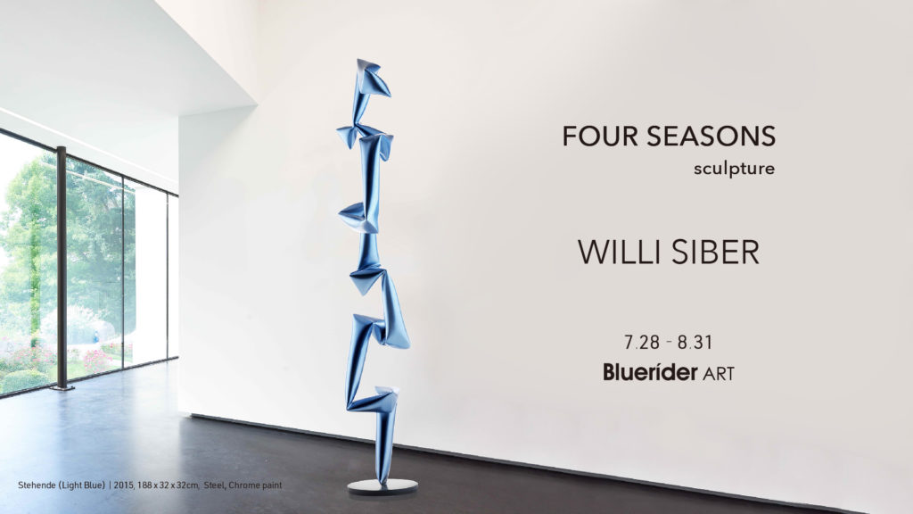 【台北・敦仁】 FOUR SEASONS – Willi Siber 威利·希伯 亞洲首個展 2018.7.28-2018.8.31