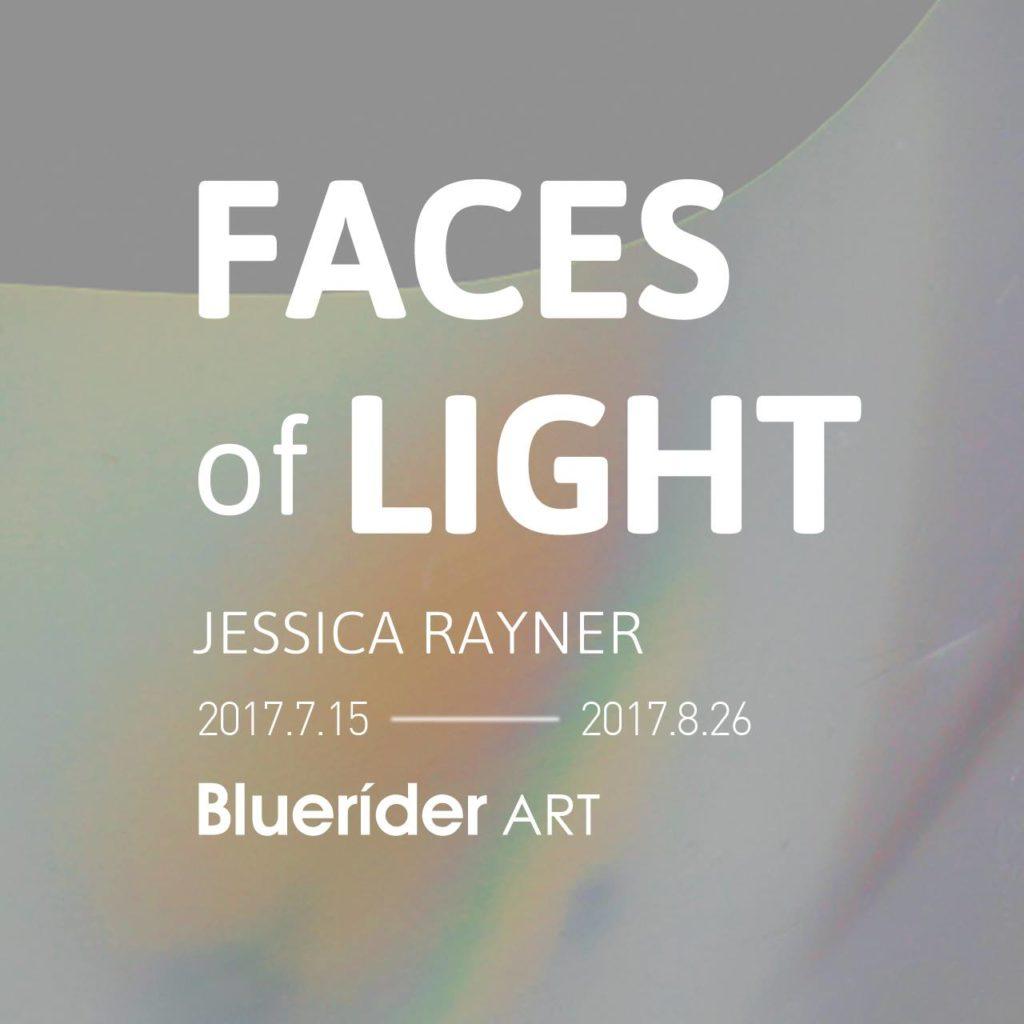 【台北・仁愛】Faces of Light – Jessica Rayner 潔西卡・芮娜 2017.7.15-2017.8.26