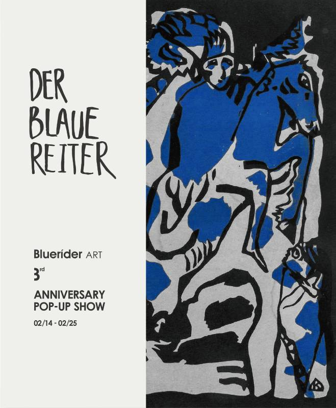 【台北・仁愛】3rd Anniversary | Der Blaue Reiter 2017.2.14-2017.2.25