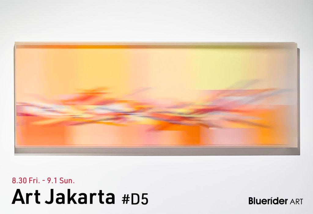 Art Jarkarta #D5 2019.8.31-9.1