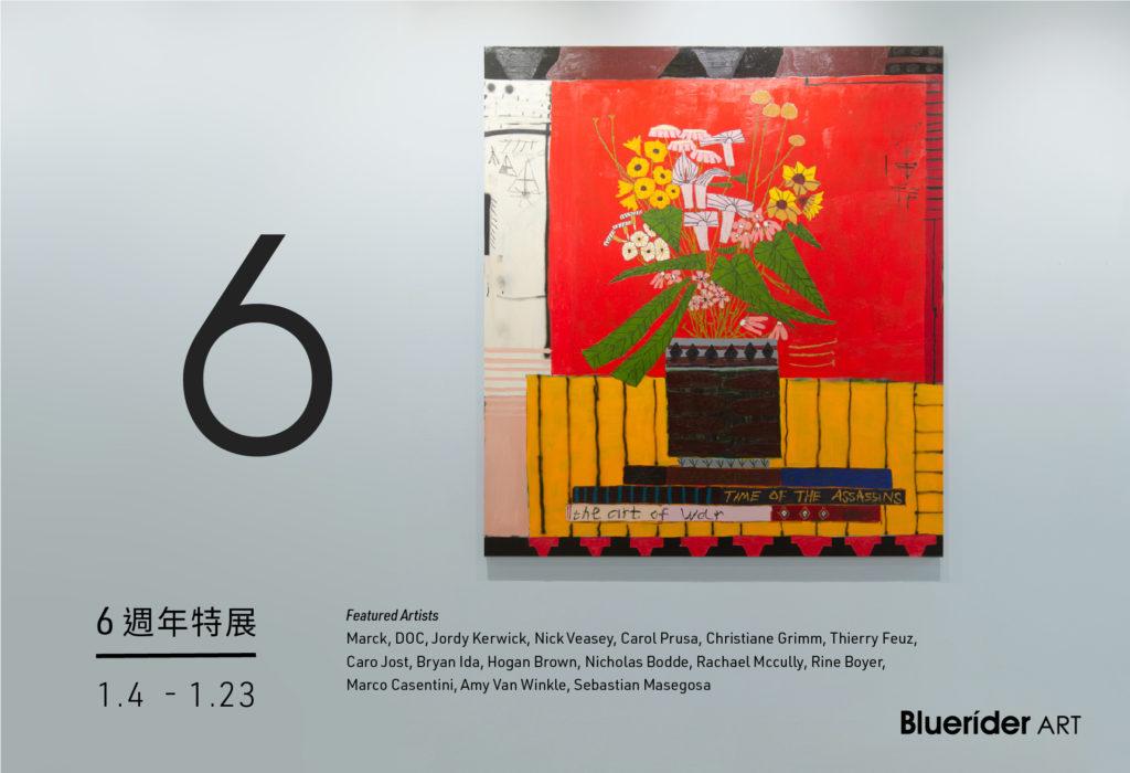 【台北・敦仁】「6!六週年特展」 1.4-1.23. 2020
