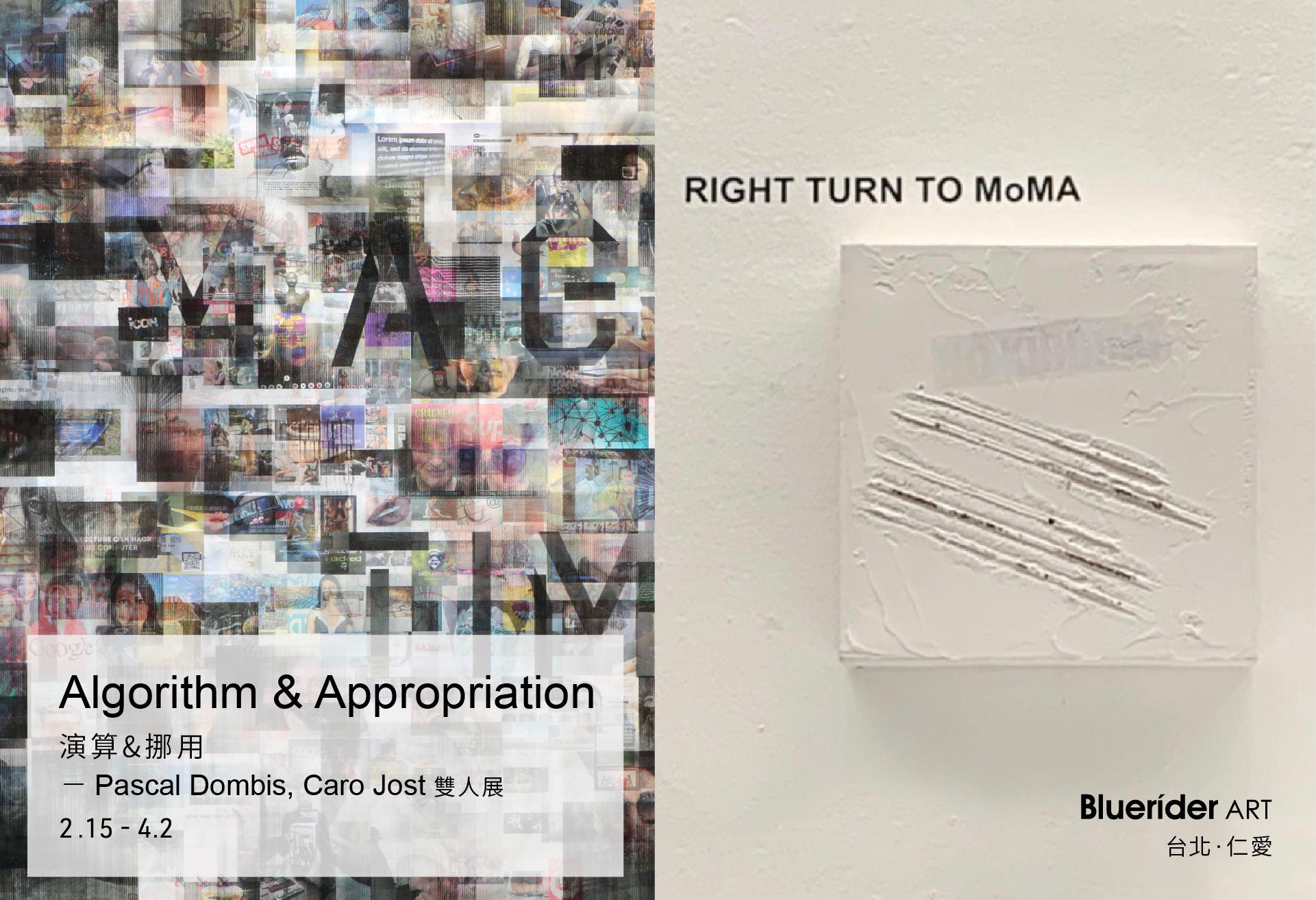 【台北·仁愛】  Algorithm & Appropriation 演算 & 挪用-Pascal Dombis, Caro Jost雙人展  2.15 – 4.2,2020