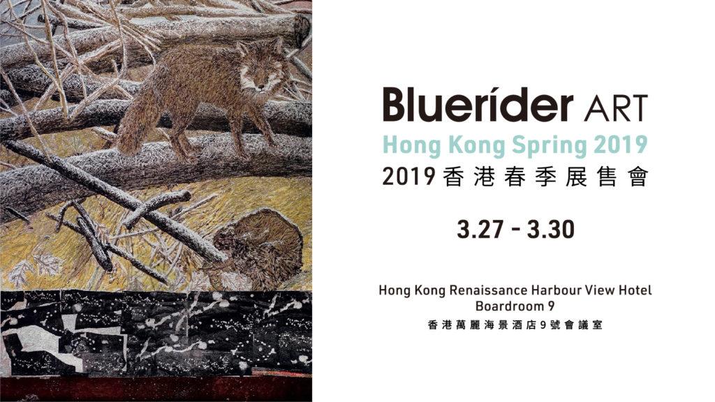 Bluerider ART 2019 香港春季特展 2019.3.27 – 3.30