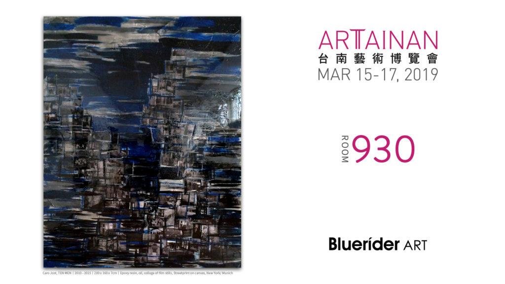 Art Tainan 2019 台南藝術博覽會 2019.3.15 – 3.17
