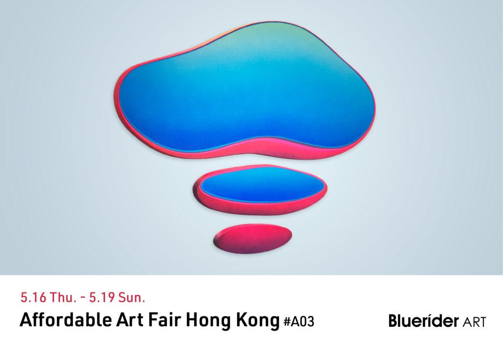 Affordable Art Fair Hong Kong 2019.5.16 – 5.19