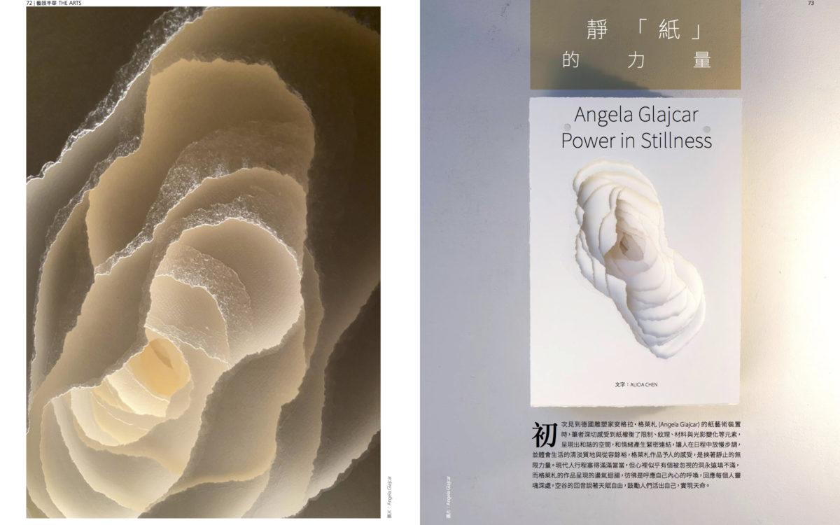 BlueriderDaily 媒體 靜紙的力量 Angela Glajcar 安格拉・格萊札