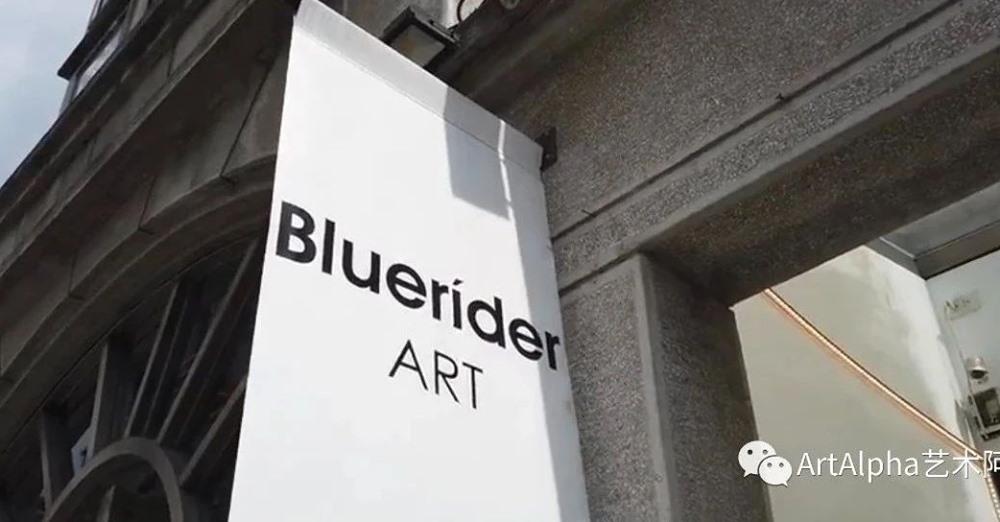 "BlueriderDaily 媒體 ArtAlpha藝術阿爾法 這家新入駐上海外灘的畫廊,以""藍騎士""精神推廣藝術"