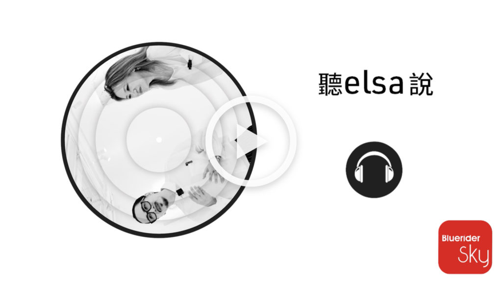 BlueriderDaily BlueriderPodcast 聽elsa說 Elsa Wang 對話塔尖生活教父 Allen Taylor