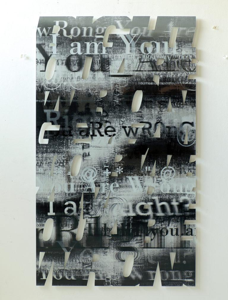 Pascal Dombis RightRong 2020 110x180cm Cut lenticular print on aluminum composite 01